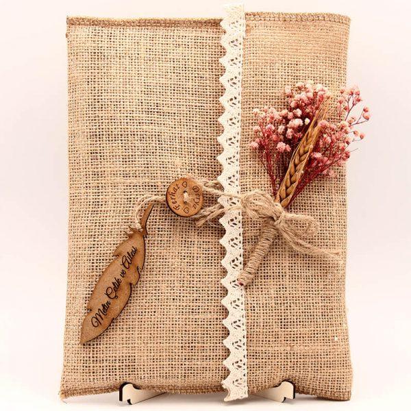 davetiye-dugun-davetiyesi-ahsap-davetiye-zarfı-160x225-9